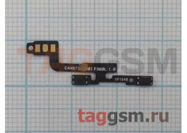 Шлейф для LG H990 V20 + кнопки громкости