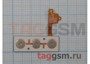 Шлейф для LG H502 Magna / H522 G4c + кнопка включения + кнопки громкости