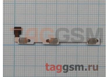 Шлейф для Lenovo Vibe K4 Note / A7010 / Vibe X3 Lite + кнопка включения + кнопки громкости