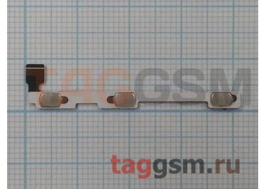 Шлейф для Lenovo A6010 + кнопка включения + кнопки громкости