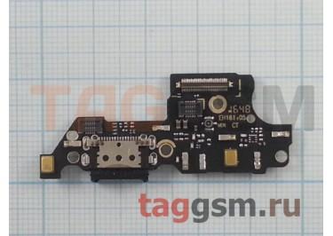 Шлейф для Huawei Ascend Mate 9 + разъем зарядки + микрофон