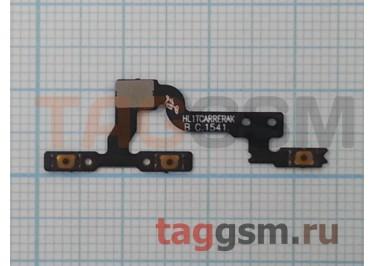 Шлейф для Huawei Ascend Mate S + кнопка включения + кнопки громкости