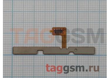 Шлейф для Huawei Ascend G8 + кнопка включения + кнопки громкости