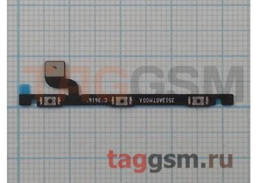 Шлейф для Xiaomi Mi5s + кнопка включения + кнопки громкости