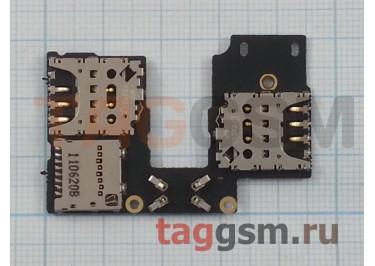 Шлейф для Motorola G3 Dual + считыватель сим + слот карты памяти