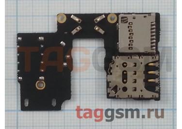 Шлейф для Motorola G3 + считыватель сим + слот карты памяти