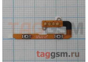 Шлейф для Samsung N910F Galaxy Note 4 + кнопки громкости