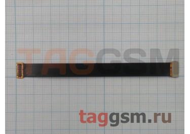 Шлейф для Xiaomi Redmi 4A основной