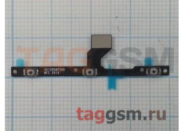 Шлейф для Xiaomi Mi Mix + кнопка включения + кнопки громкости