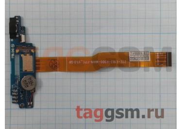 Шлейф для ZTE Blade A610 + разъем зарядки + вибро