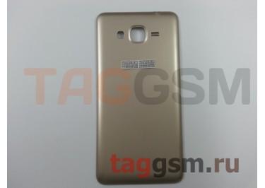 Задняя крышка для Samsung SM-G530H Galaxy Grand Prime (золото)