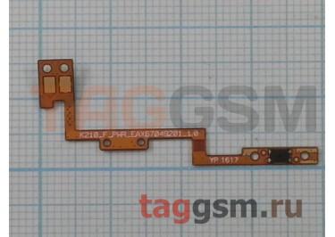 Шлейф для LG K220DS X Power + кнопка включения