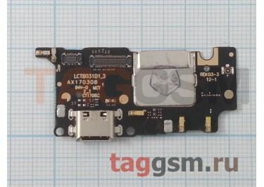 Шлейф для Xiaomi Mi5с + разъем зарядки + микрофон