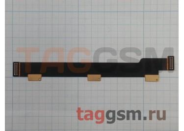 Шлейф для Xiaomi Mi Max 2 основной