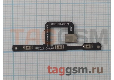 Шлейф для Nokia 6 + кнопка включения + кнопки громкости