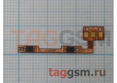Шлейф для LG K220DS X Power + кнопки громкости