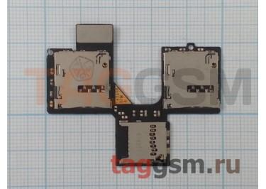 Шлейф для HTC Desire 700 Dual + считыватель сим + слот карты памяти