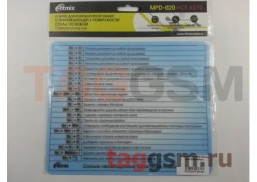 Коврик Ritmix MPD-020 Hot keys (220х180мм)