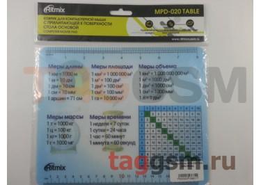 Коврик Ritmix MPD-020 Table (220х180мм)
