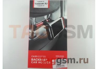 Автомобильный держатель (пластик, на подголовник, на шарнире, двойной зажим) (чёрный с красной вставкой) HOCO, CA30