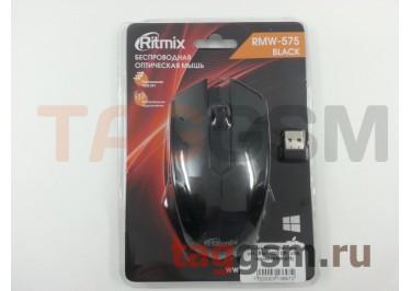 Мышь Ritmix беспров. опт., 6 кн, 1000 DPI, USB, черная (RMW-575)